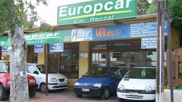 Europcar Χίου